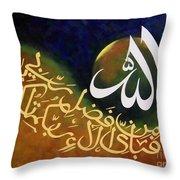 Haza Min Fazle Rabi Throw Pillow