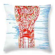 He Bore It Silently Throw Pillow