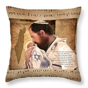 His Blessing Throw Pillow