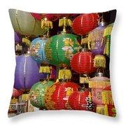 Chinese Holiday Lanterns Throw Pillow
