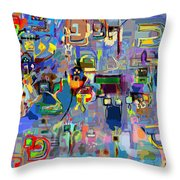 Holy Letters 1x Throw Pillow