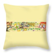 Honor Your Wife D Throw Pillow
