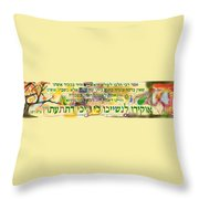 Honor Your Wife E Throw Pillow