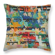 How Cherished Is Israel By G-d Throw Pillow