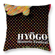 Hyogo Japan Historic Festival Throw Pillow