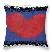 I Give You My Heart Throw Pillow