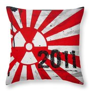 in memory Japan 2011 Throw Pillow