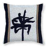 In Perfect Balance Throw Pillow by Barbara St Jean