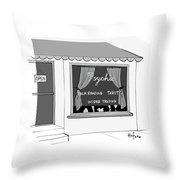 Insider Trading Throw Pillow