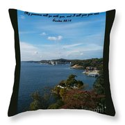 Inspirations 6 Throw Pillow
