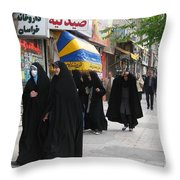 Iran Mashad Street Scene Throw Pillow