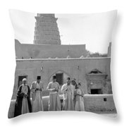 Iraq Ezekiel's Tomb Throw Pillow
