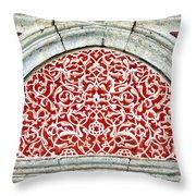 Islamic Art 04 Throw Pillow