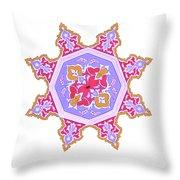 Islamic Art 07 Throw Pillow