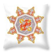 Islamic Art 08 Throw Pillow