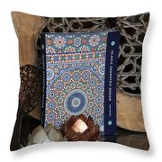 Islamic Geometric Design - Book By Eric Broug Throw Pillow by Murtaza Humayun Saeed