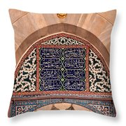 Iznik 05 Throw Pillow