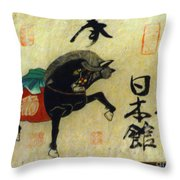 Japanese Horse Calligraphy Painting 01 Throw Pillow
