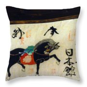 Japanese Horse Calligraphy Painting 02 Throw Pillow