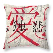 Japanese Kanji Depicting How All Difficulties Can Be Overcome With Love Throw Pillow