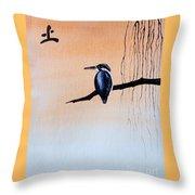 Japanese Kawasemi Kingfisher Feng Shui Earth Throw Pillow