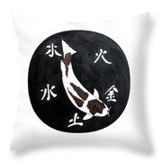 Japanese Koi Sumi Goromo Feung Shui Painting Throw Pillow
