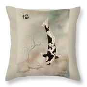 Japanese Koi Utsuri Mono Willow Painting  Throw Pillow