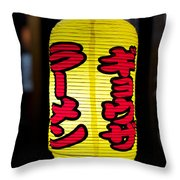 Japanese Lantern Throw Pillow