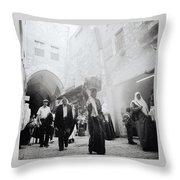 Old City Of Jerusalem Throw Pillow