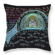 Jonah Prayer Four Throw Pillow