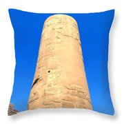 Karnak Temple 18 Throw Pillow