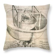 Keplers Universe, 1596 Throw Pillow
