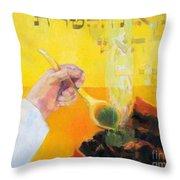 Kohen Gadol On Yom Kippur Throw Pillow