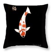 Koi Goshiki Prosperity Painting Throw Pillow
