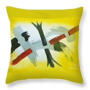 Kokan Throw Pillow