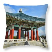 Koren Friendship Bell Throw Pillow