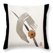 Kyushutsu Throw Pillow