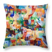 Let Everything That Has Been Made Know That You Are Its Maker  Throw Pillow