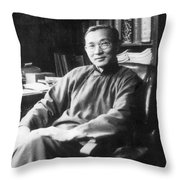 Lin Yu-tang Throw Pillow