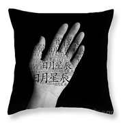 Living Vein Throw Pillow