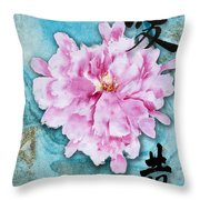 Love Double Happiness With Red Peony Throw Pillow