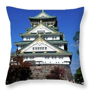 Low Angle View Of The Osaka Castle Throw Pillow