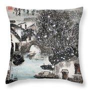Lucky Snow  Throw Pillow
