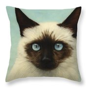 Machka Throw Pillow