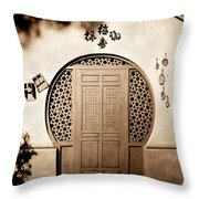 Magic Door Throw Pillow