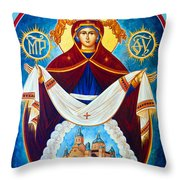 Mary And The Holy Church Throw Pillow