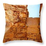 Masada Fortress Throw Pillow