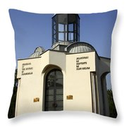Memorial Of The Victims Of Communism Throw Pillow