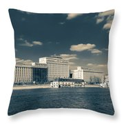 Ministry Of Defence Throw Pillow