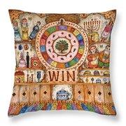 Mitzvah Throw Pillow